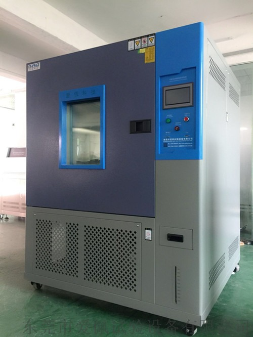溫度變化的儀器,高低溫度試驗測試806311485