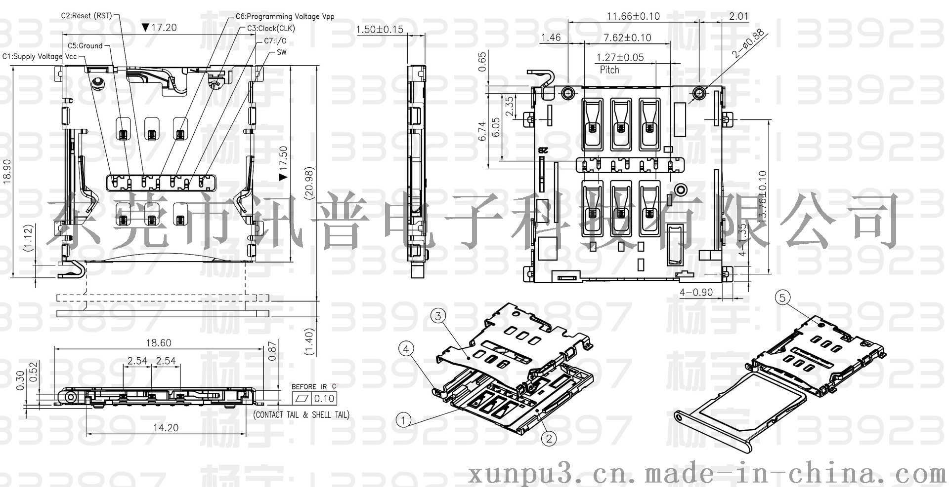 15hmicro Simsmc 217htc One X Htc Circuit Diagram Mounting Hole Dimensions