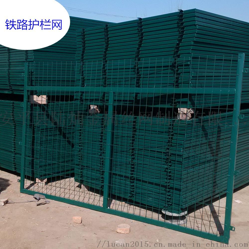 鐵路專用框架護欄網直銷墨綠色邊框隔離網安全封閉網765209122