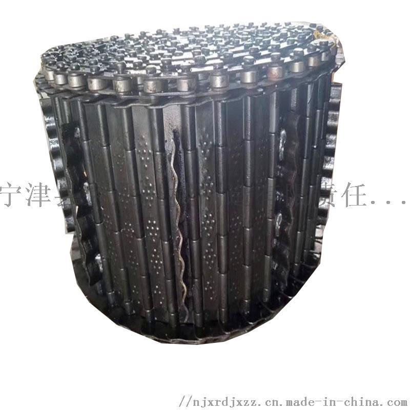 排屑机链板8.jpg