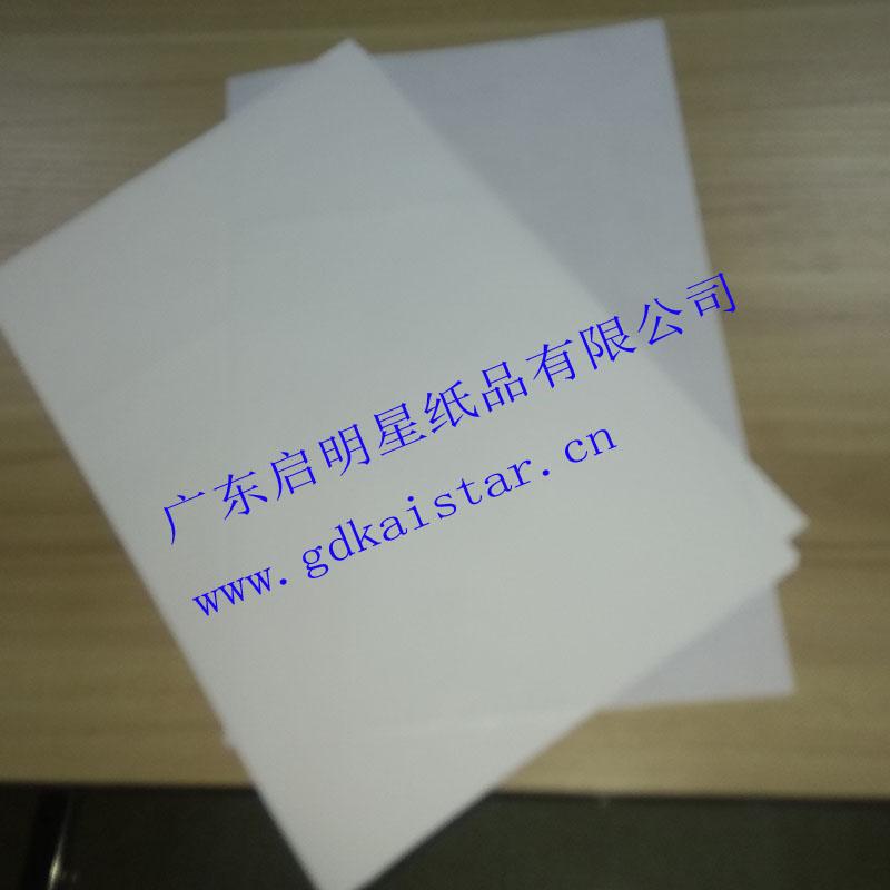 包装用纸.jpg