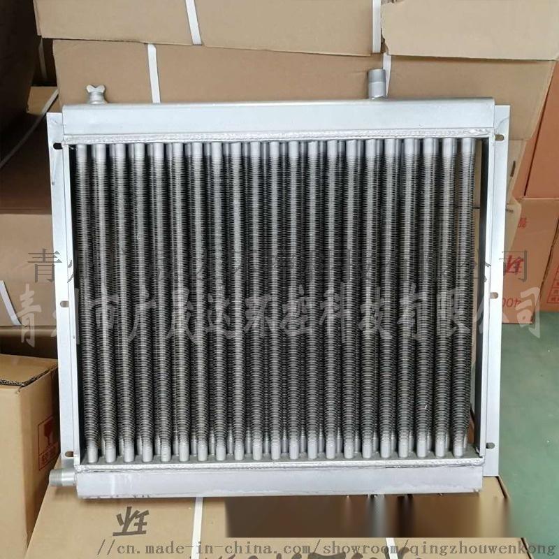 养殖散热器,鸡舍猪舍加温设备殖场供暖风机759978412