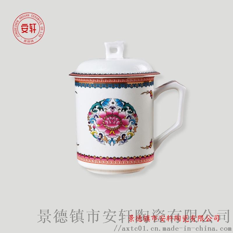 陶瓷茶杯生产厂家1.jpg