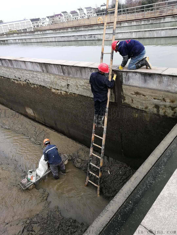 淄博市快速堵漏公司,现浇钢筋砼蓄水池补漏792746565