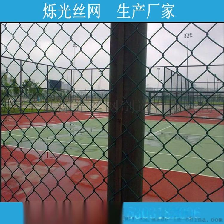 體育場圍網在操場上作用 綠色圍網體育場護欄網791931712