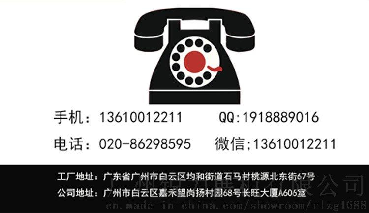 广州厂家供应服装展柜服装店展示台男女装货架60285895