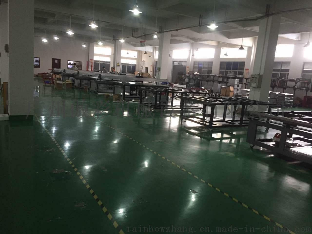 手机玻璃钢化膜东芝工业高精度喷头UV平板打印机63127105