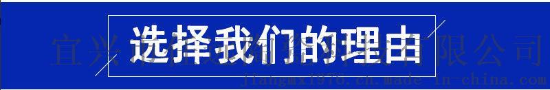 工业陶瓷 氧化铝陶瓷 氧化锆  氮化硅陶瓷56818765