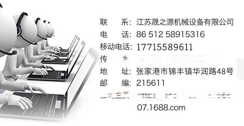 晟之源厂家直销木纹纸分切机刀片 锋钢刀片 保护膜分切机切割刀具92000365