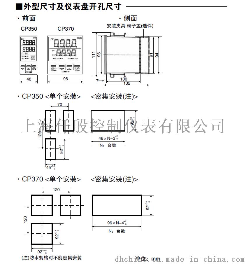 CHINO千野温控器CP3701000N-00A64753195