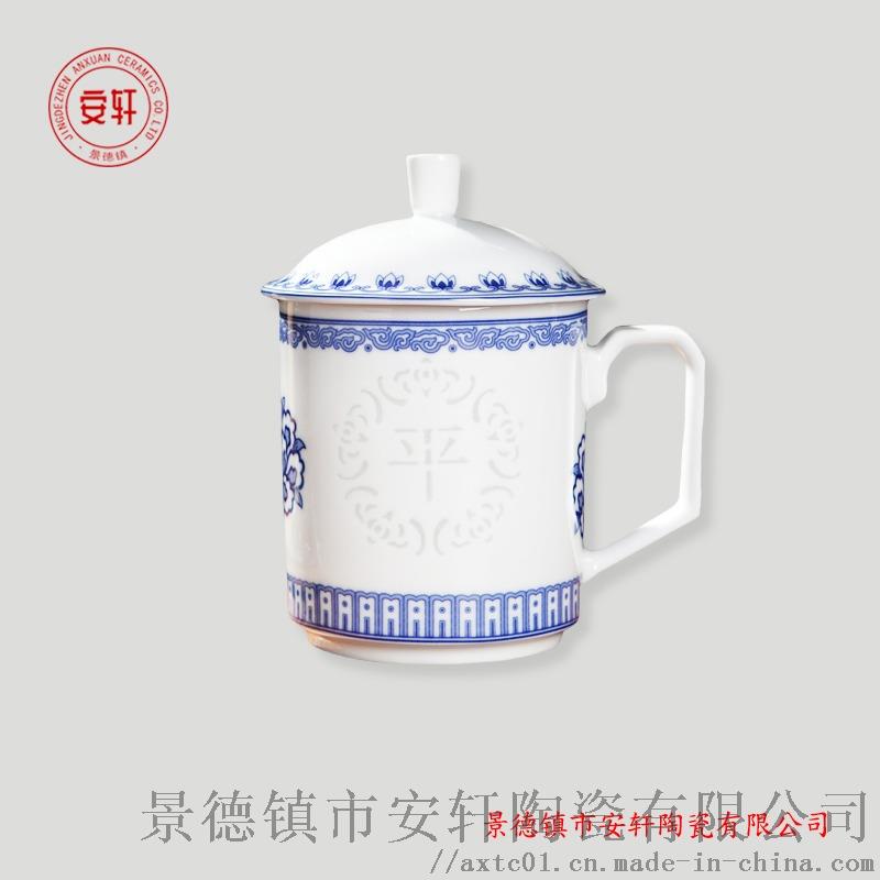 办公礼品陶瓷杯子定做3.jpg