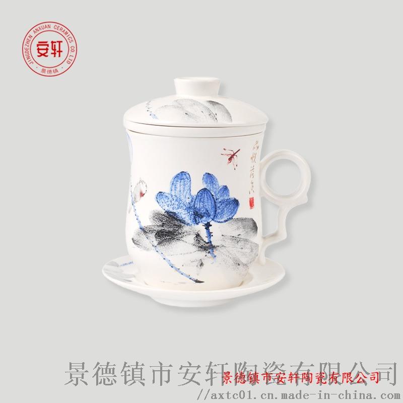 创意礼品陶瓷茶杯7.jpg
