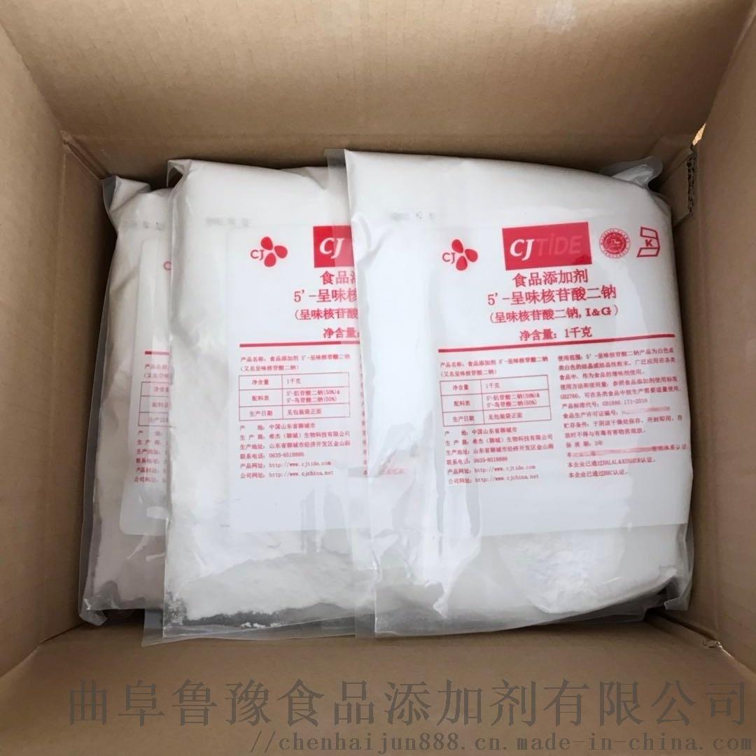 5′-呈味核苷酸二钠常年现货提供  量大从优801315392