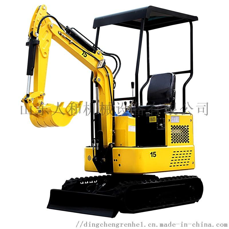 三包质量1.5吨小型液压挖掘机 微型小挖机813107522