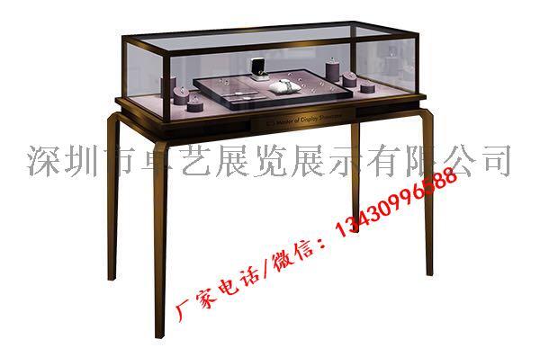 深圳不锈钢珠宝展柜制作厂家758244952