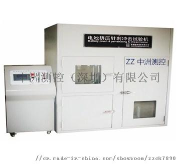 电池高空低气压模拟试验箱中洲测控深圳有限公司817206045
