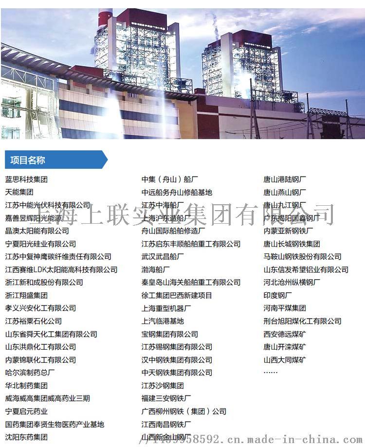 上海上联人民开关RMW1-2000框架智能断路器88081225