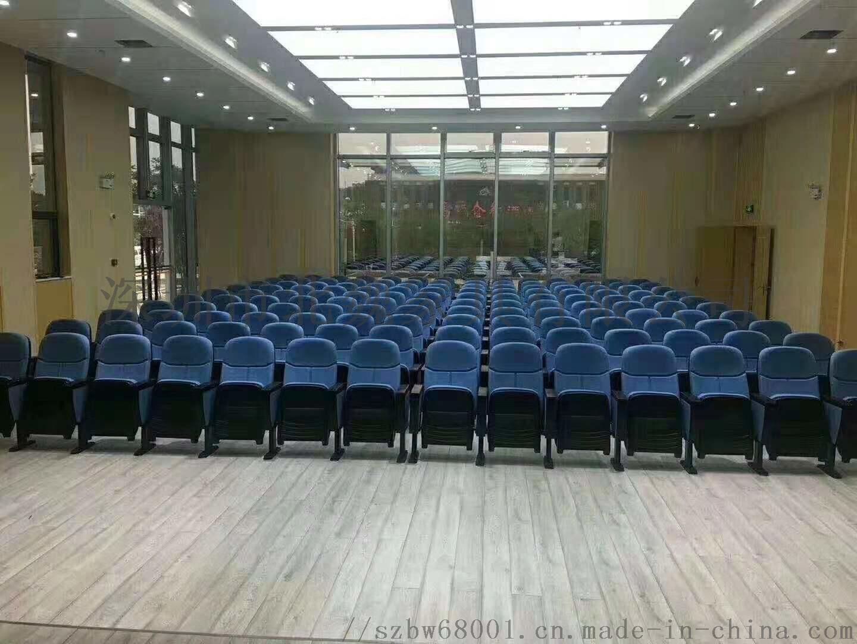 会议室礼堂椅、会议室礼堂椅价格、会议室礼堂椅批发98098895