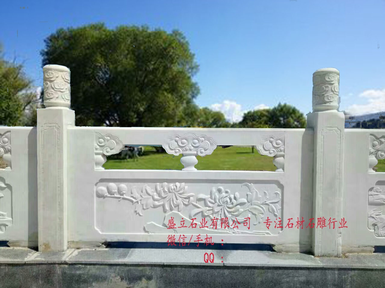 汉白玉石雕护栏