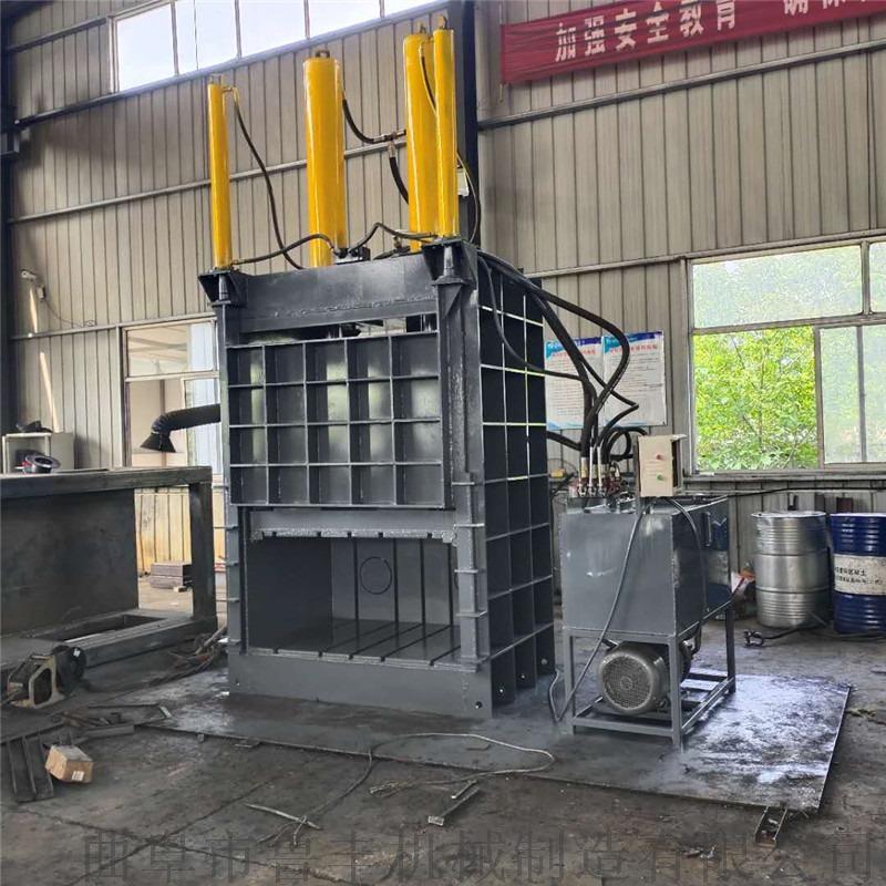 铝合金压块机 立式不锈钢打包机厂家地址116003572