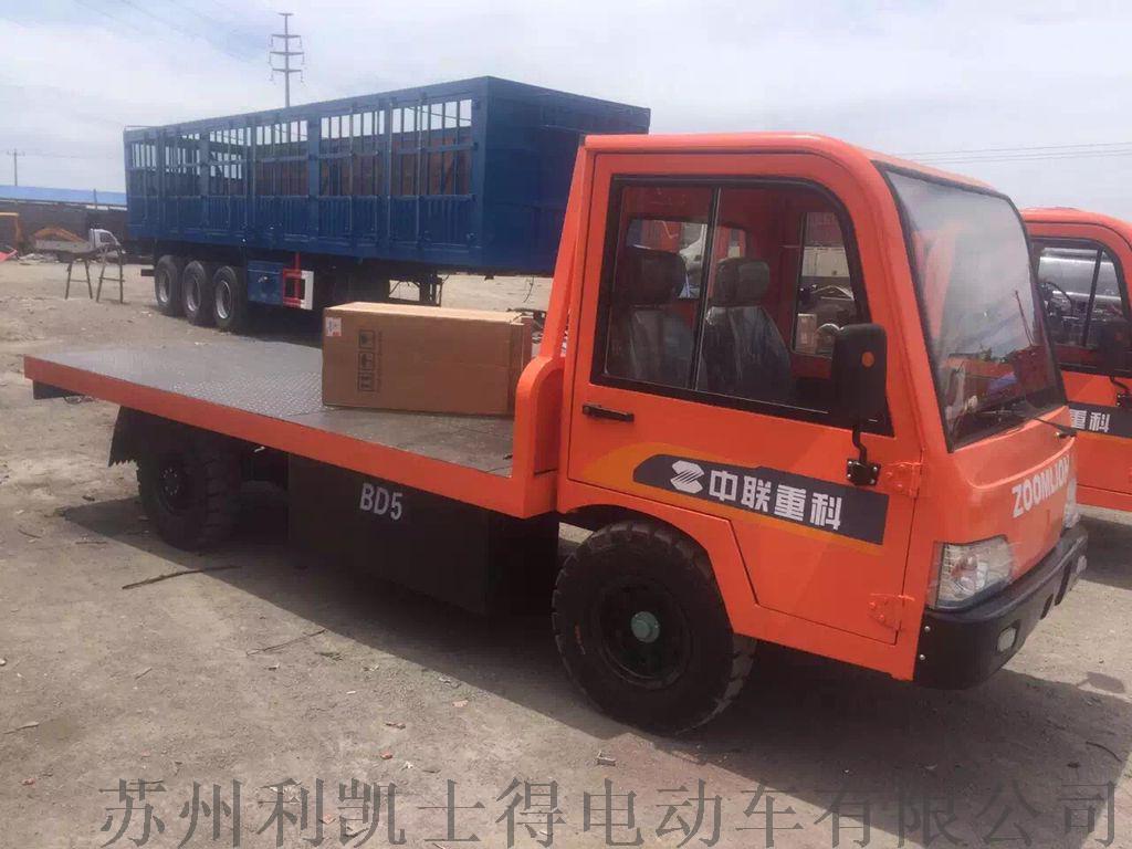 5噸貨車 1.png