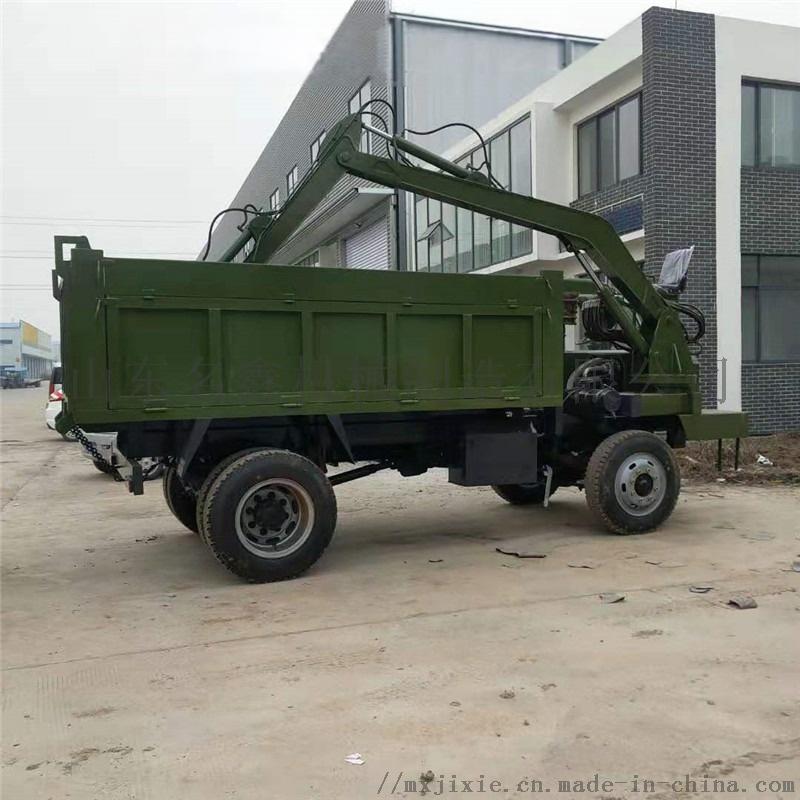 轮式多功能吊挖一体机 园林绿化挖吊一体机110200022