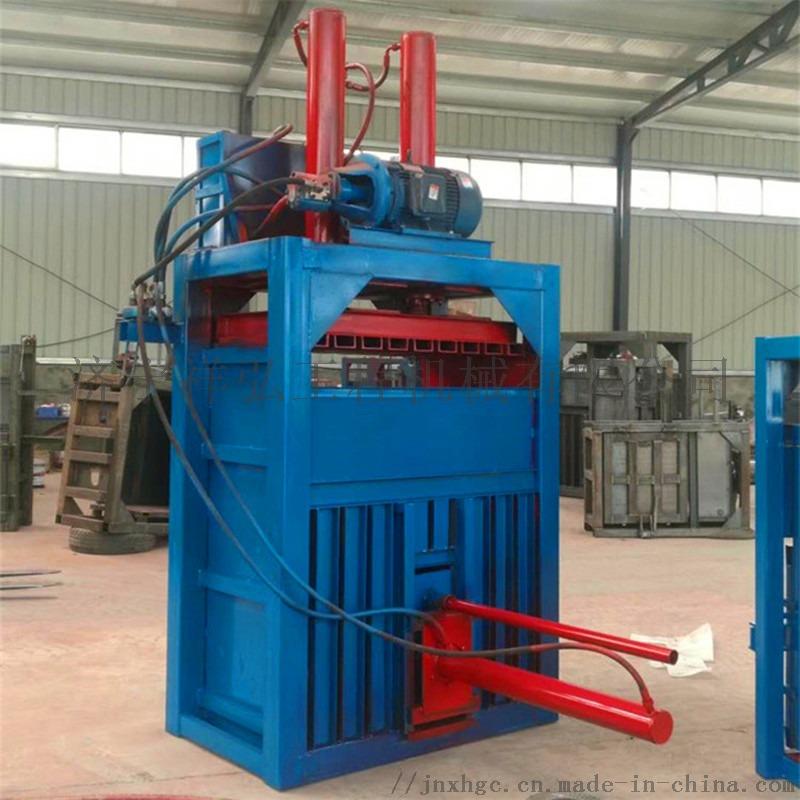 舊噸包袋液壓打包機 塑料瓶壓包機 40噸液壓打包機816877632