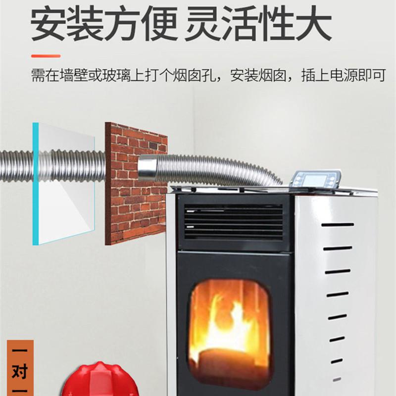 松木锯末颗粒炉采暖炉厂家 湖北地区生物质颗粒取暖炉130097522