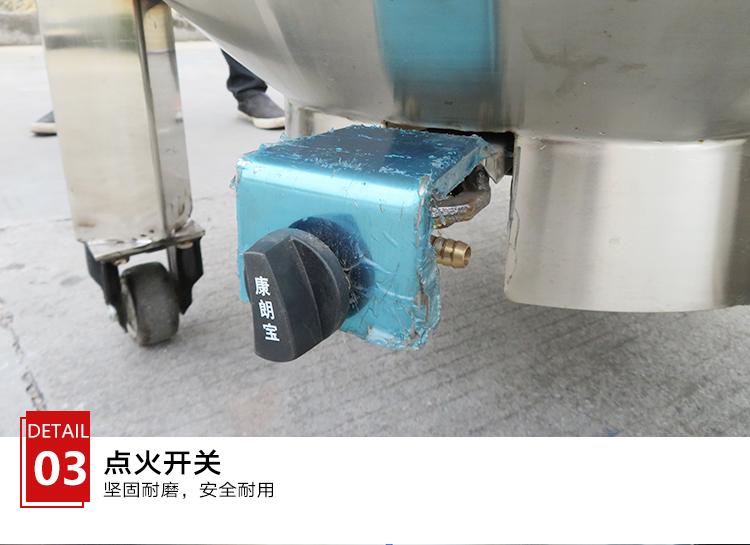 南洋夹层锅-燃气煤气便捷移动式_08.jpg