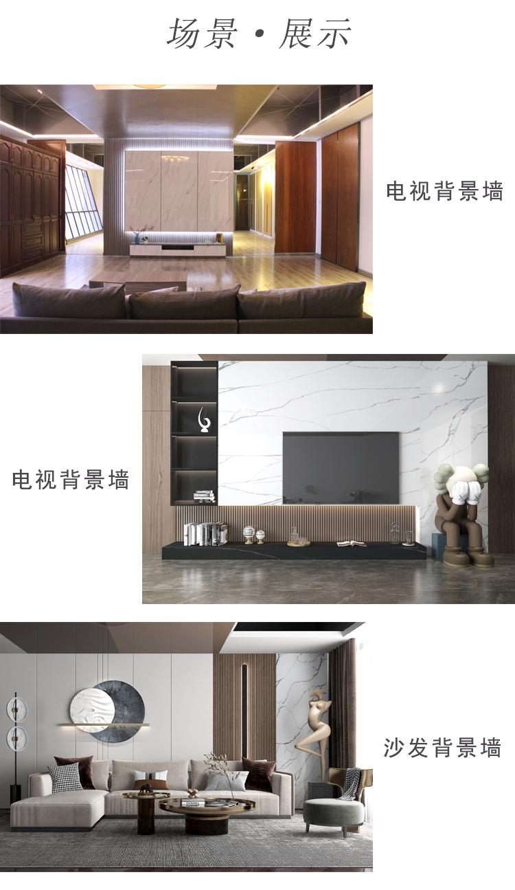 网红实木格栅板 (10).jpg