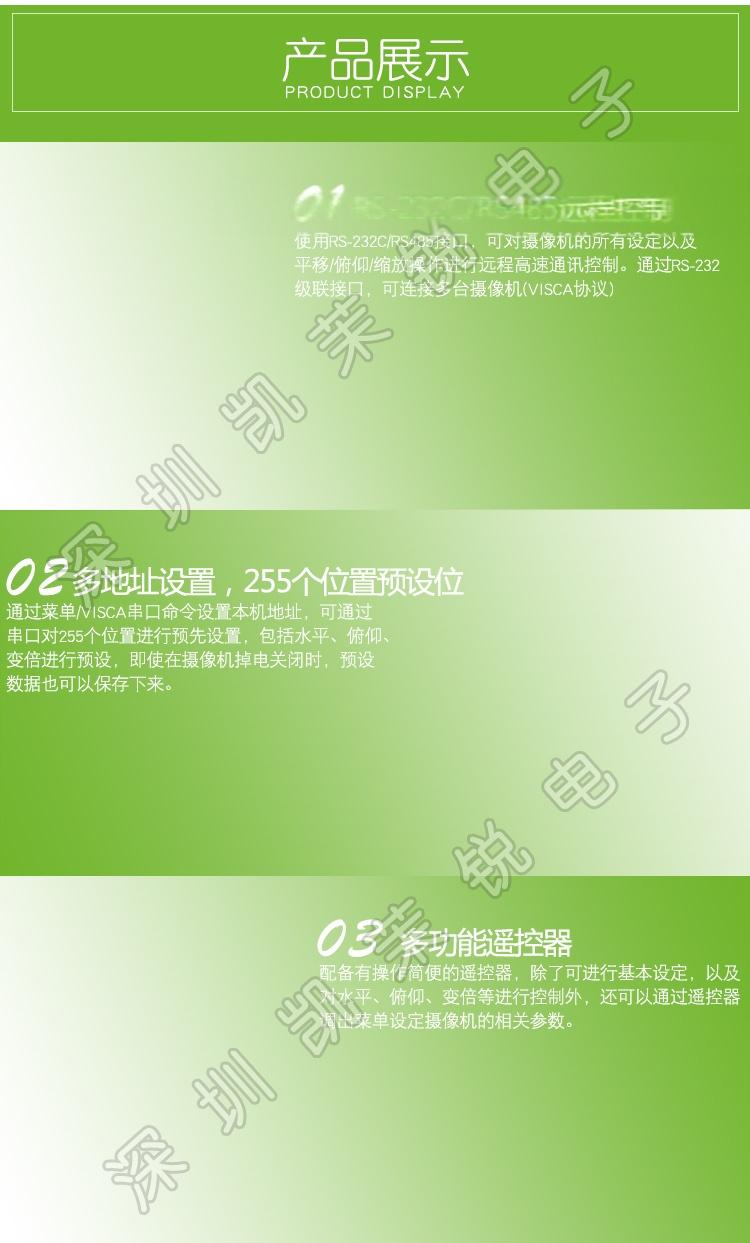 CM-PV600_01_06.jpg