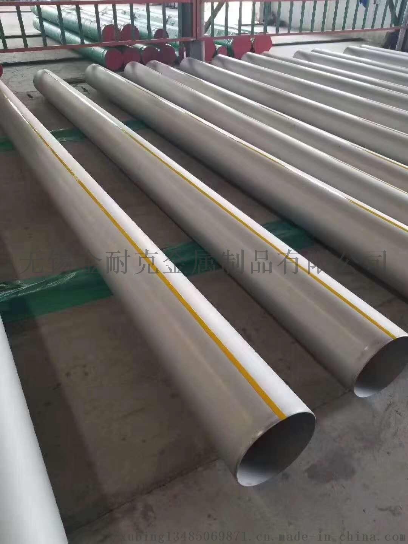 机械制造耐高温性**大口径201不锈钢焊管抛光126327242