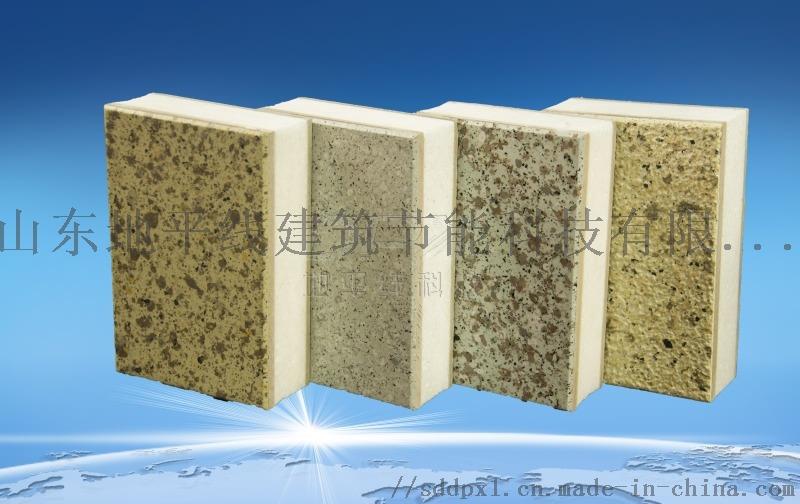 酚醛芯材外墙保温装饰一体板规格825559122