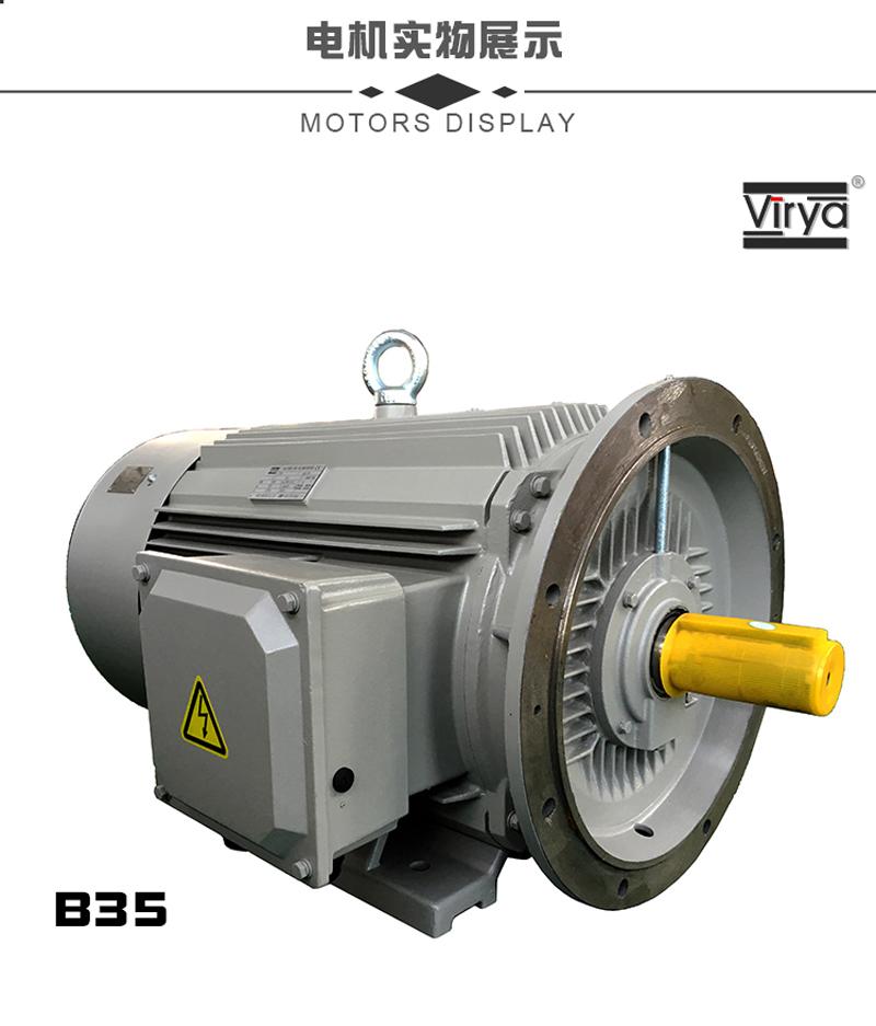 臥式YE3-90S-2-1.5kW380V馬達133851685