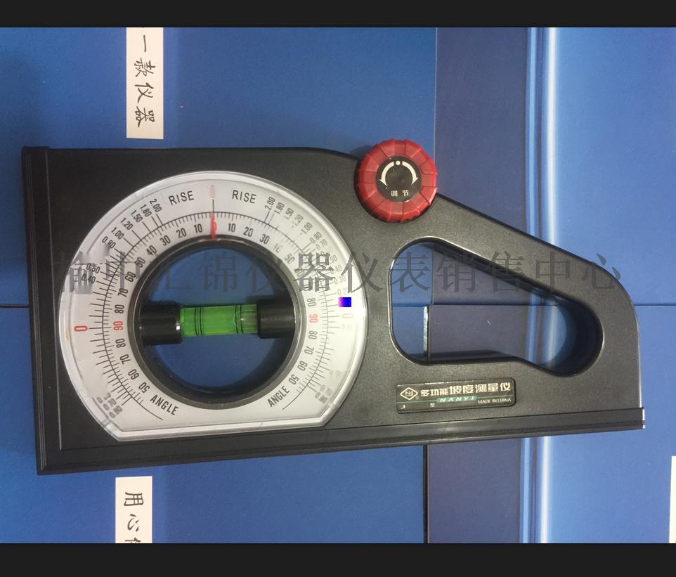 西安JZC-B2型坡度測儀13572886989909563345