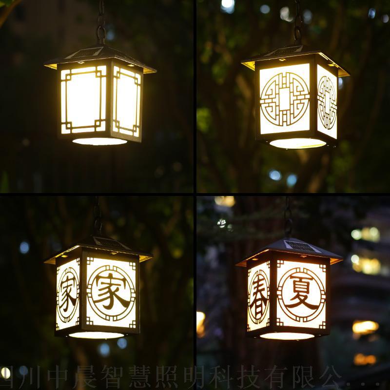 景观灯 产品6     图4 复古型.jpg