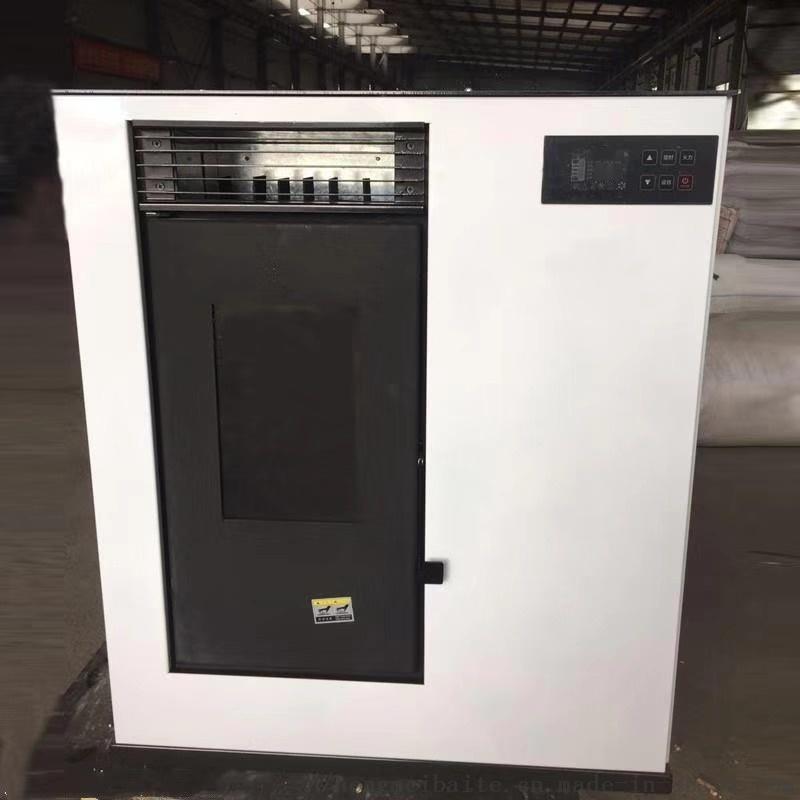 顆粒採暖爐 生物質環保取暖爐 門頭房用取暖設備107252932