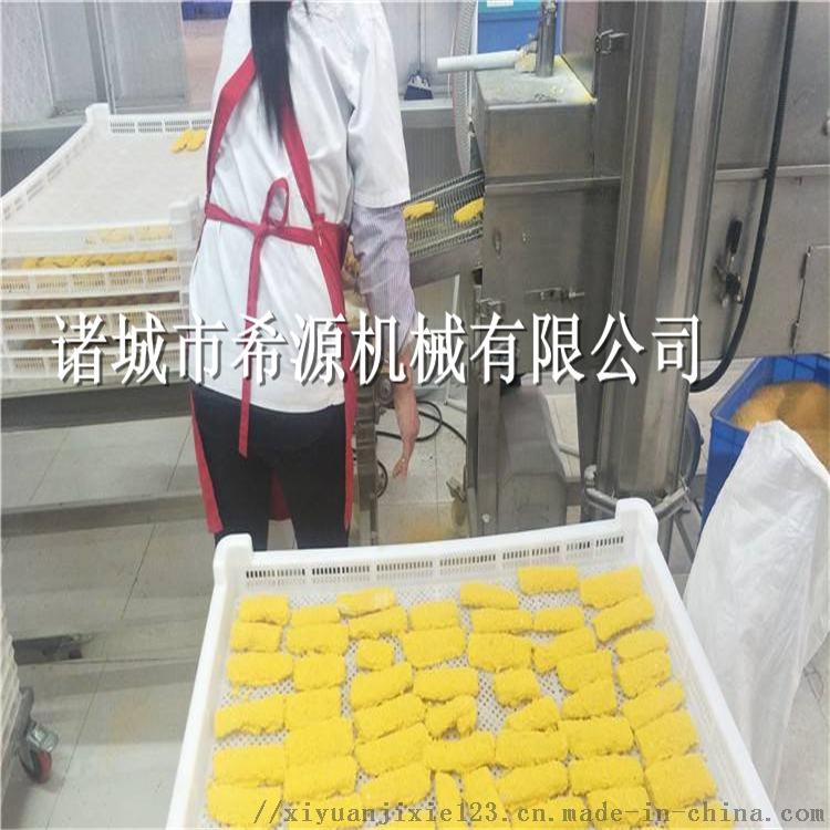 热销脆皮年糕裹糠机 米糕上糠机上面包屑机 操作简单846594452