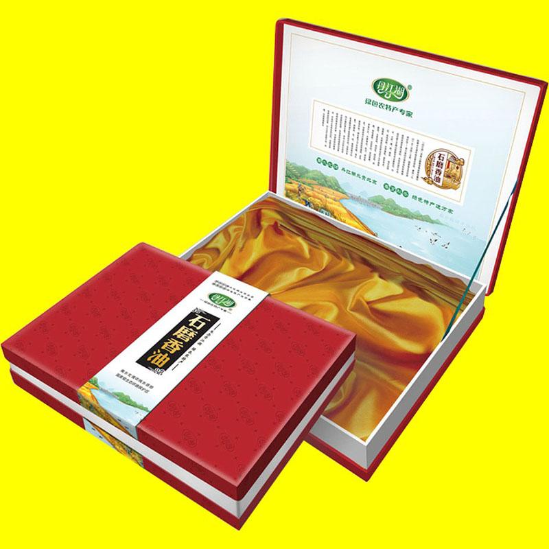 香油礼品盒21.jpg
