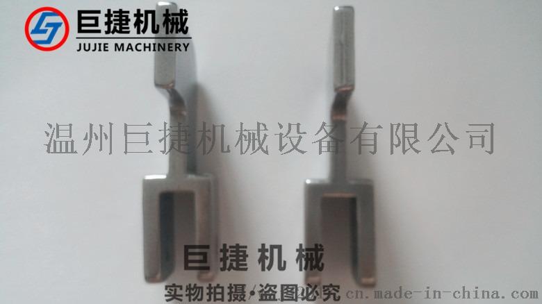 定做各种人孔配件、不锈钢精铸手轮、吊环手轮105601985