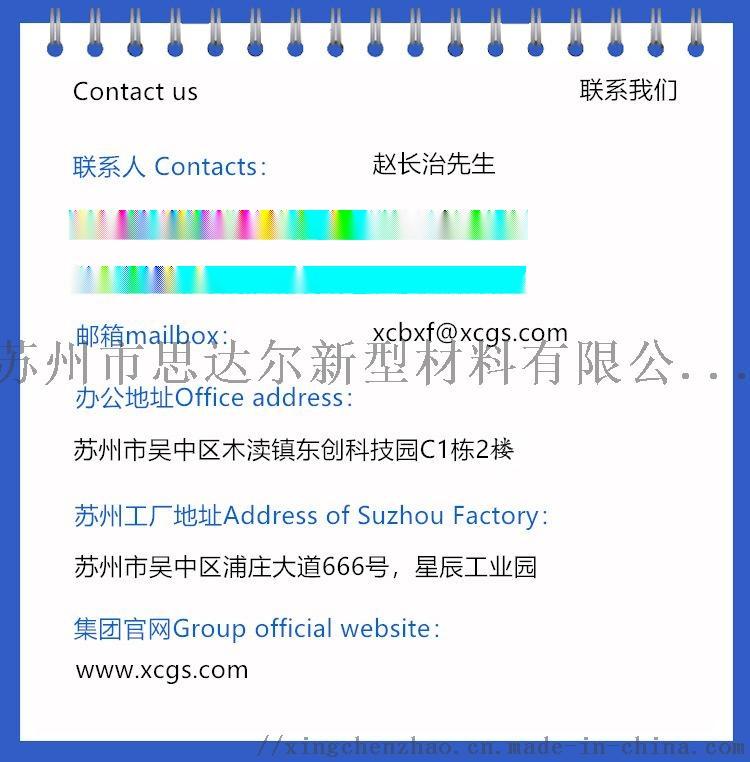 防靜電鋁箔真空平口袋 純鋁袋 電子設備機電設備專用120336955