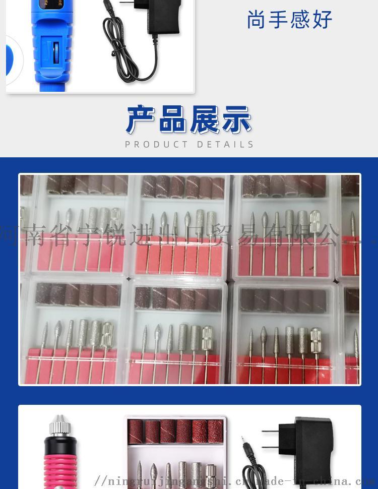 产品1_04.jpg