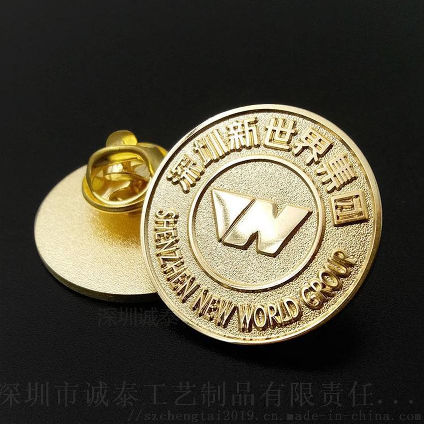 湖南年會徽章定製/活動年終會胸章/鍍金司微生產廠881626305