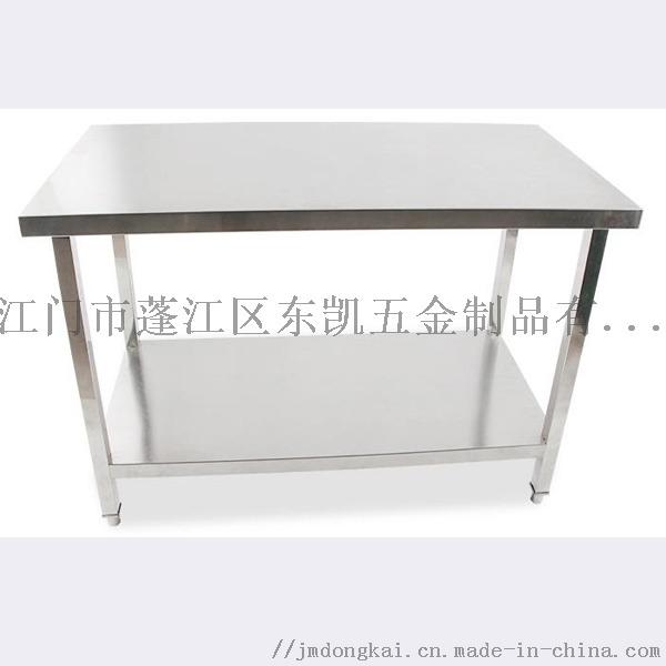 不锈钢厨房工作台厂家定制厨房置物架867541185