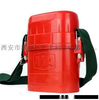 西安自救器压缩氧自救器13659259282835256505
