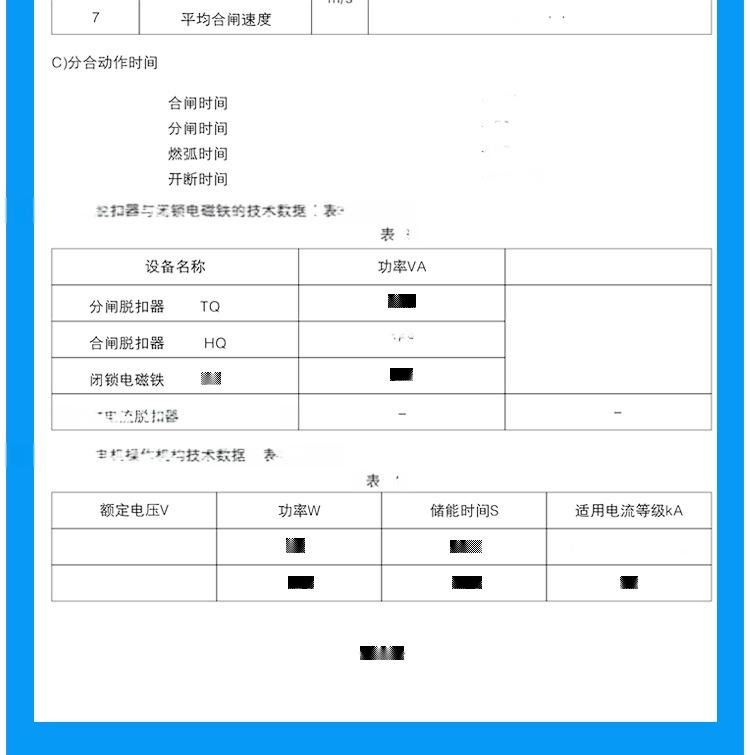 2_看圖王(38)_13.jpg