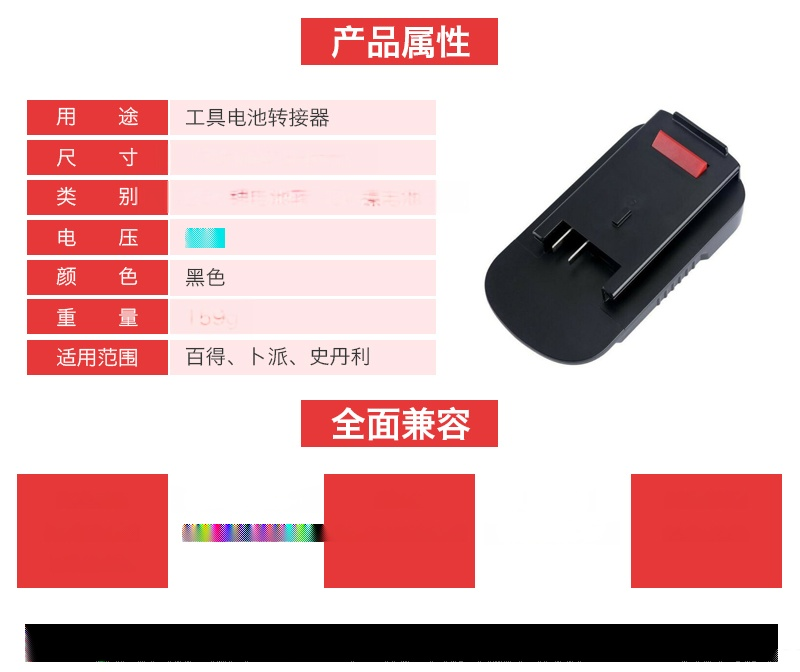 HPA1820转换器_02.jpg