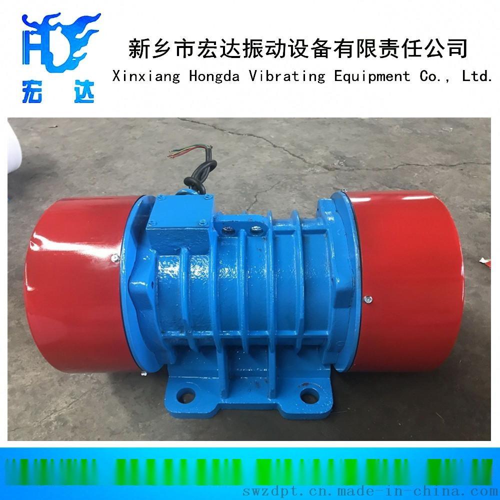 YJZ-160-6C振动源三相异步电动机772798675