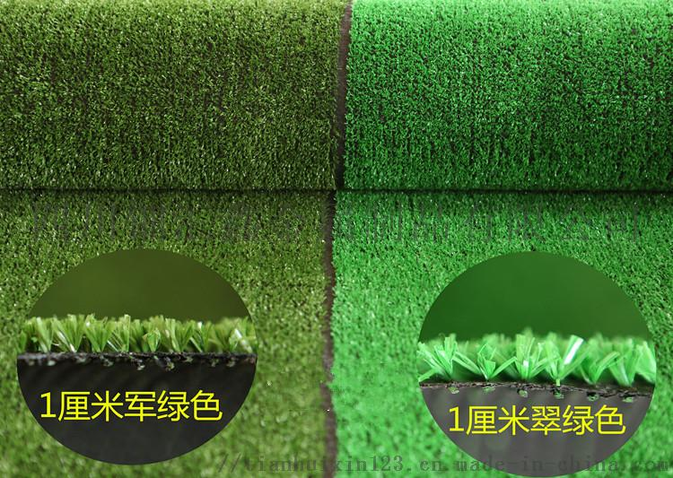 人工草坪模擬草坪圍擋學校足球場人造草坪鋪設58723232