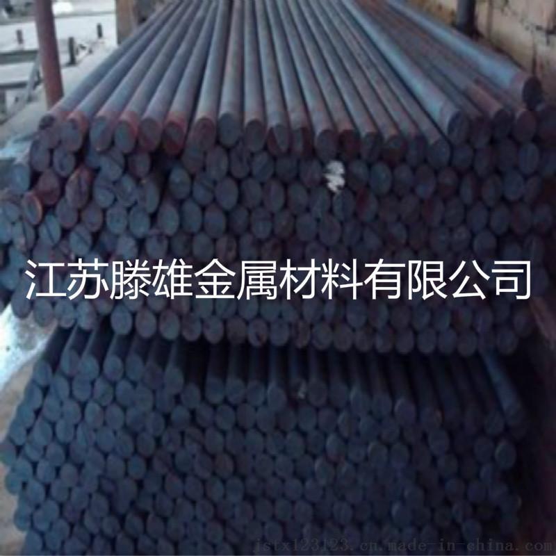 供应: QT700-2耐磨损球墨铸铁棒773400795